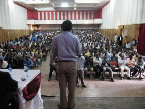 Ethiopian Democratic Party - Gondar Public Meeting