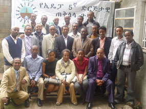ethiopian democratic party - newly elected leaders (2011)
