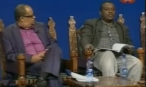 Ethiopia - discussion on land lease policy