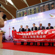 Ethiopian Airlines launched a new direct route to Shanghai