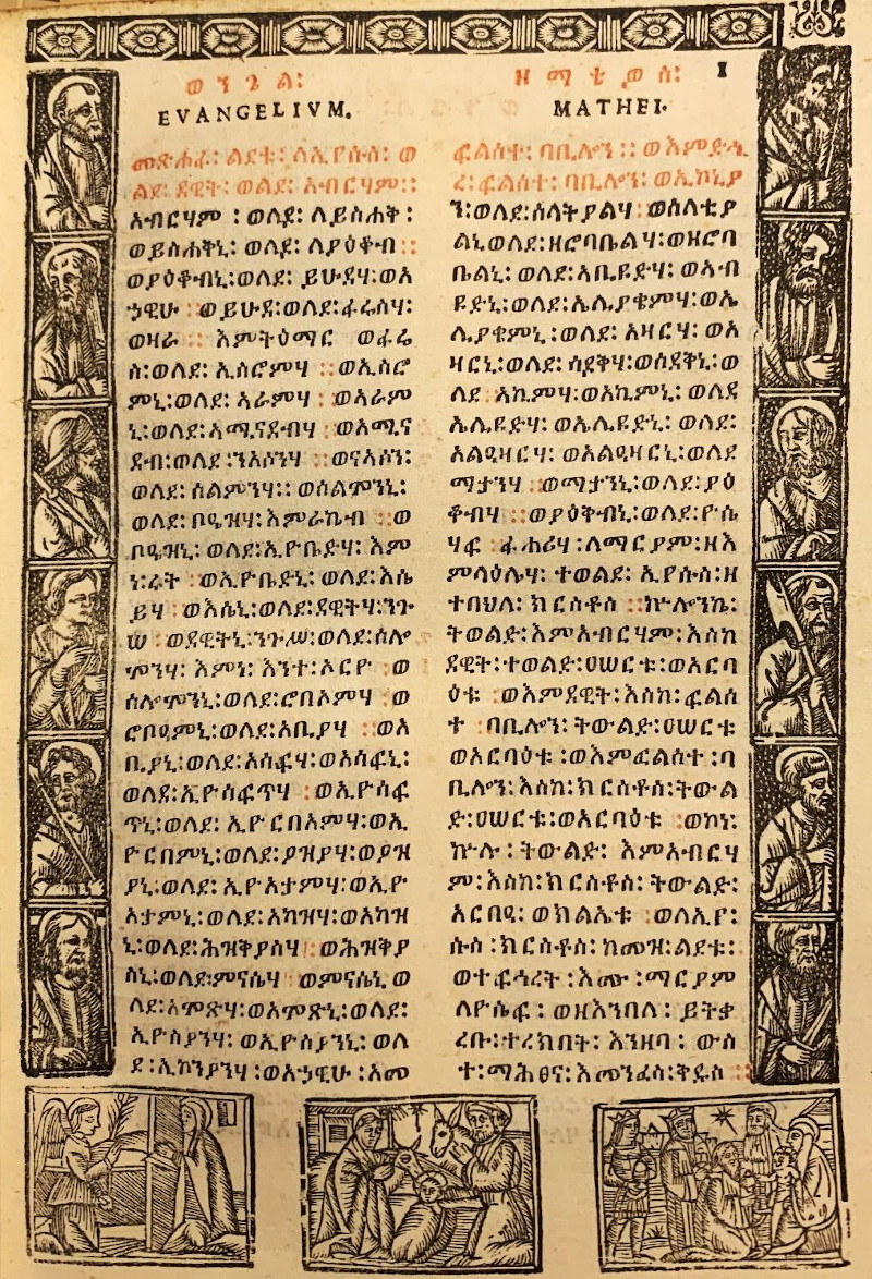 The Ethiopian collection at the Library of Congress has recently acquired a rare Gospel book printed in Rome in 1548.